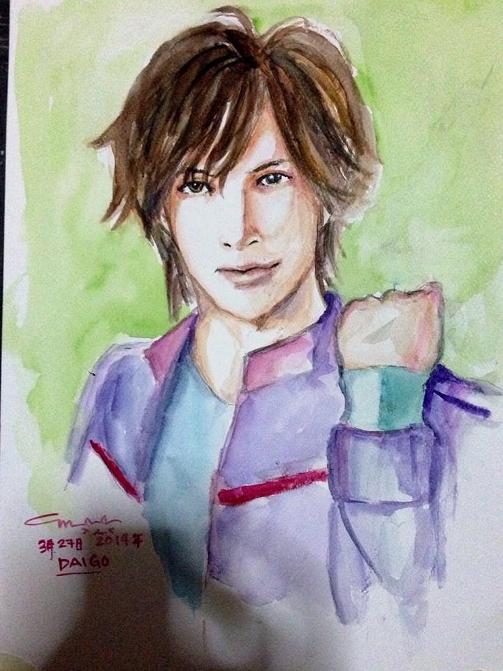 Daigo Stardust
